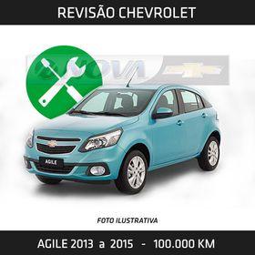 RV100001