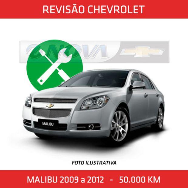 RV050018