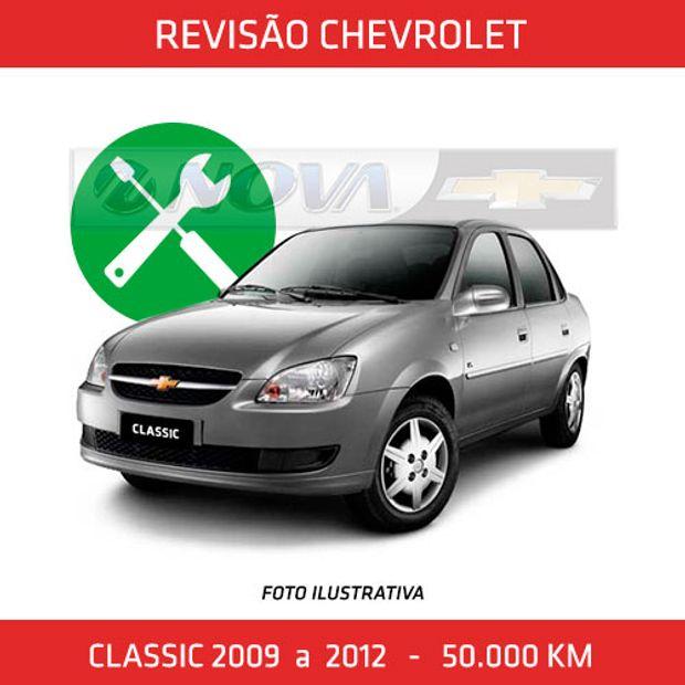 RV050010
