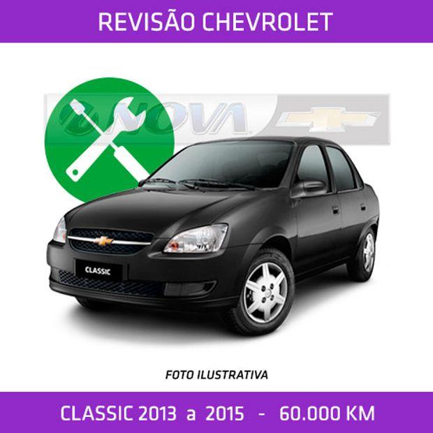 RV060009
