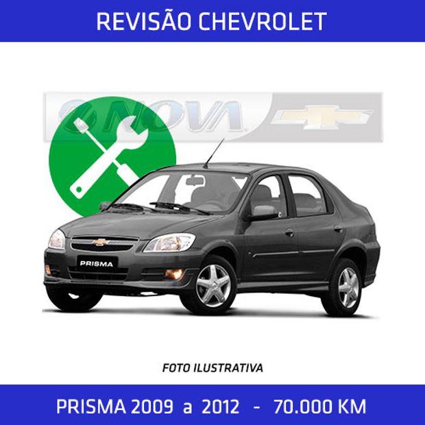 RV070025
