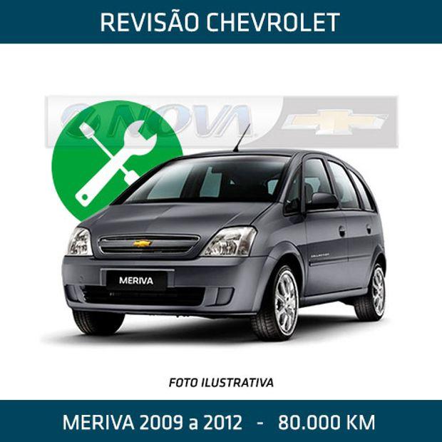 RV080019