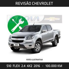 RV100040